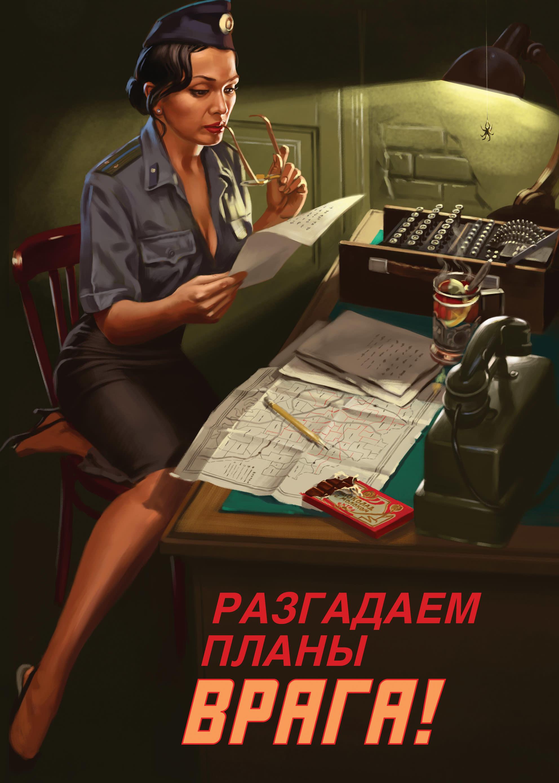 Прикольные картинки на рабочую тематику